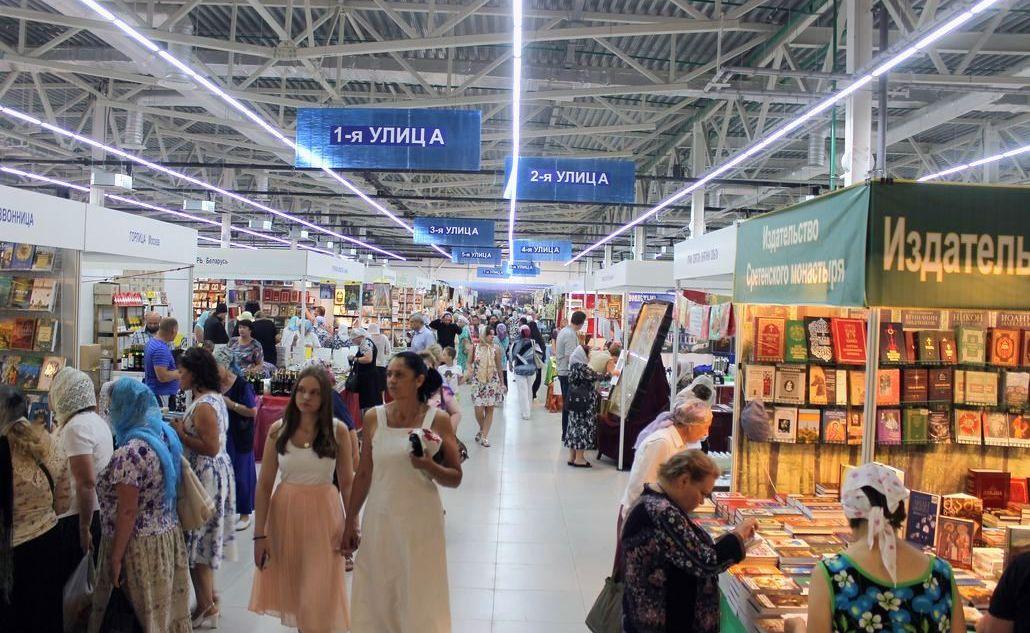 ВПерми открылась выставка «Православная Русь»