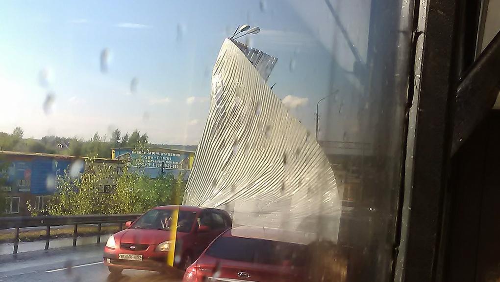ВПерми шторм сорвал крышу изакинул накоммунальный мост