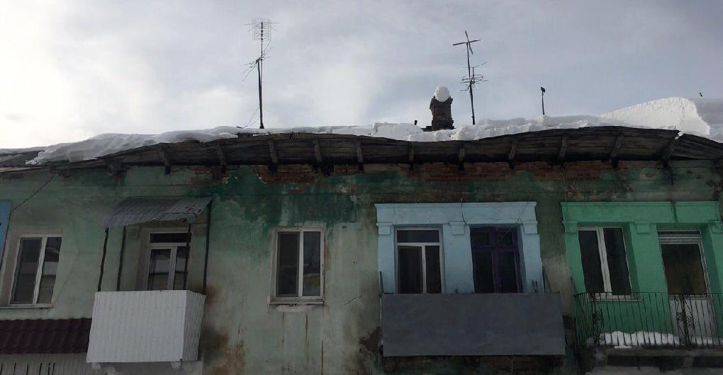 ВАлександровске вжилом доме частично обрушилась кровля