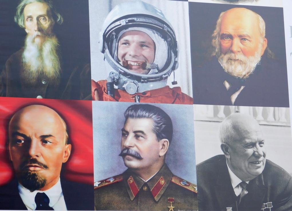 Сэлитной пермской гимназии убрали портрет Сталина