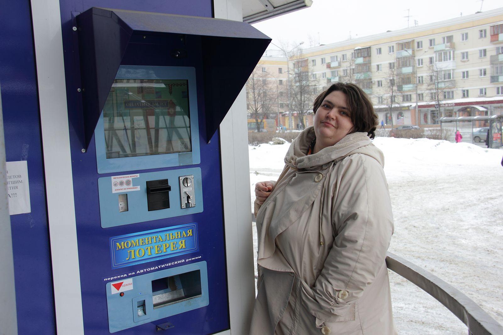Игровые автоматы 5 руюлей флеш игровые автоматы вулкан
