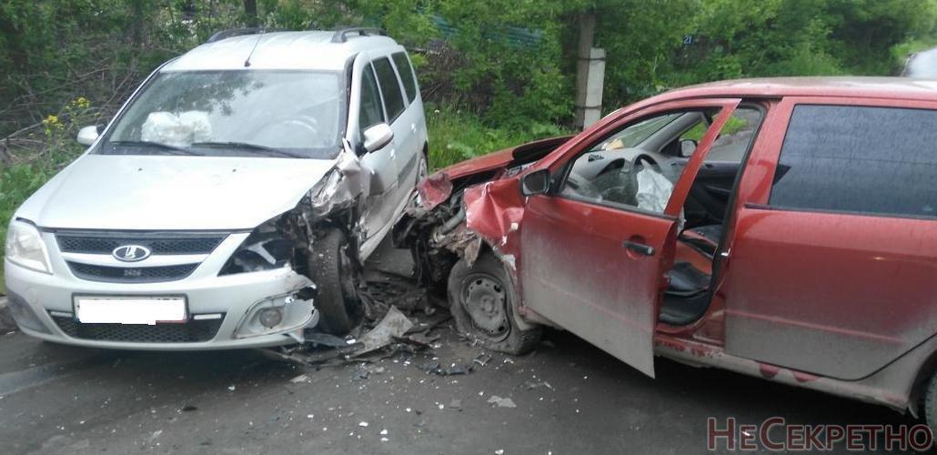 Сегодняшние новости аварии видео