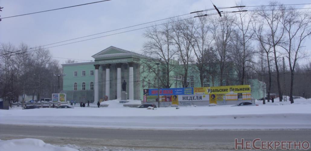 Школа 5 г Березники  VK