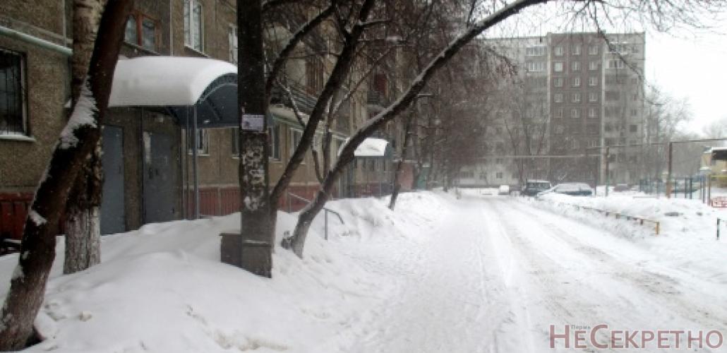 Очистка кровли от снега и наледи периодичность