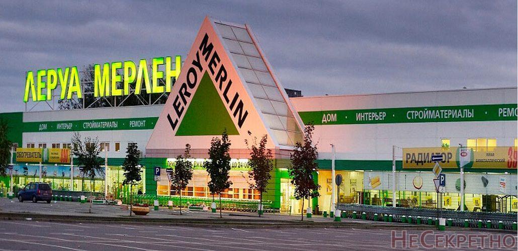 гипермаркет Leroy Merlin на бывшем ипподроме откроется в