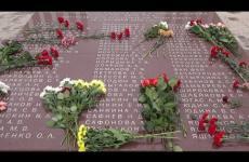 Embedded thumbnail for 8 лет спустя. Пермь почтила память погибших при крушении «Боинга»