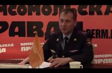 Embedded thumbnail for Нет пострадавших – не ждите инспекторов